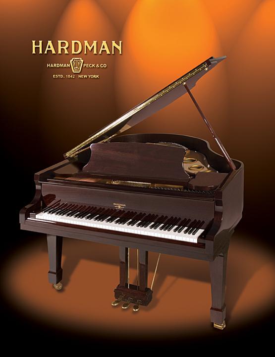 Award Piano New Pianos Pre Owned Asian Piano Models